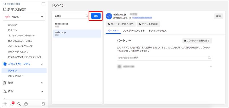FB_domain_1