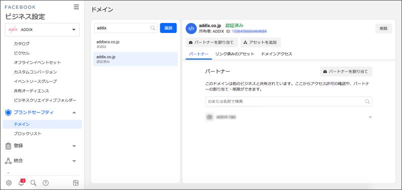 FB_domain_1_3