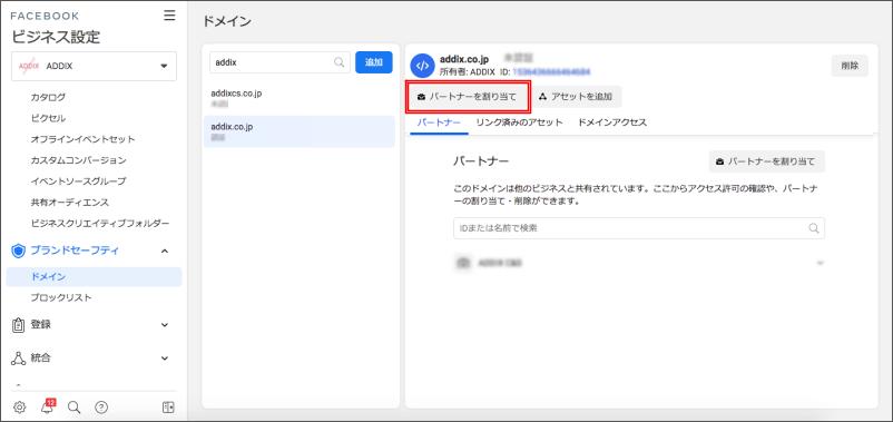 FB_domain_2