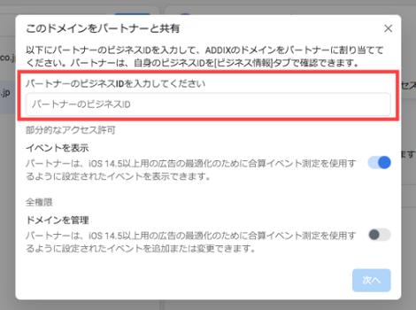 FB_domain_3