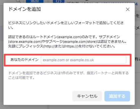 FB_domain_4_2