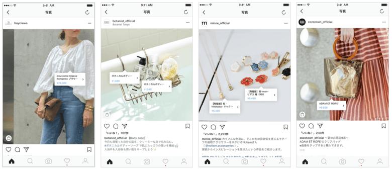 Instagram_ads_sub3