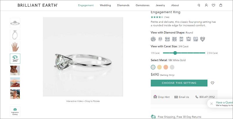 ダイヤモンドリングの360度画像:詳細ページのスクリーンショット
