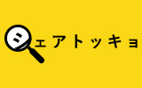share_tokkyo_log