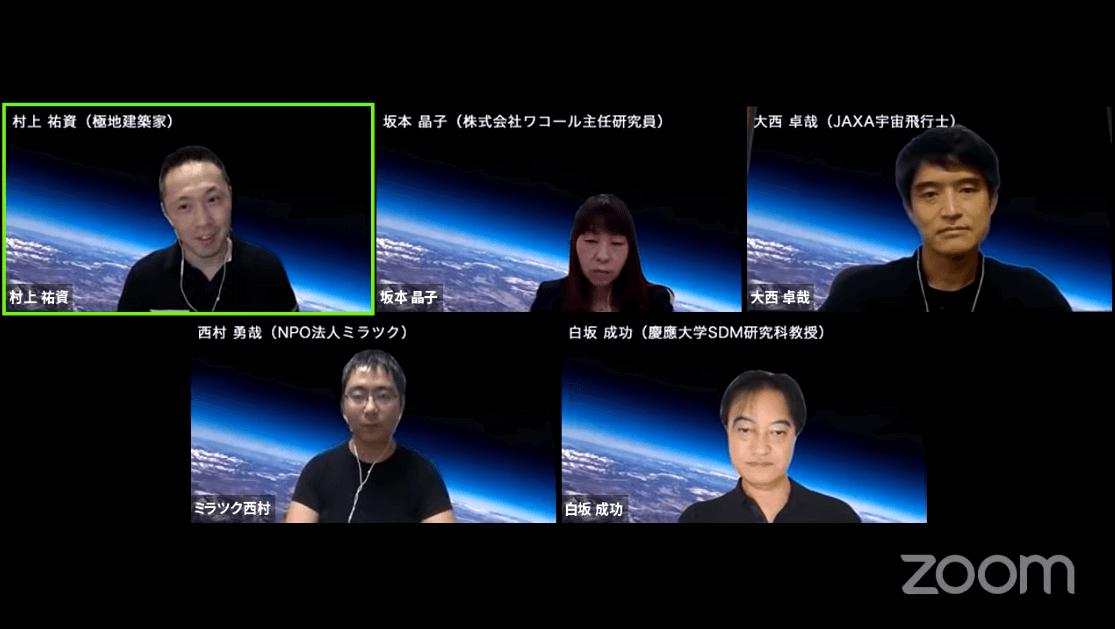 JAXAオンラインイベント「J-SPARC 七夕LIVE」紹介記事‗メイン画像