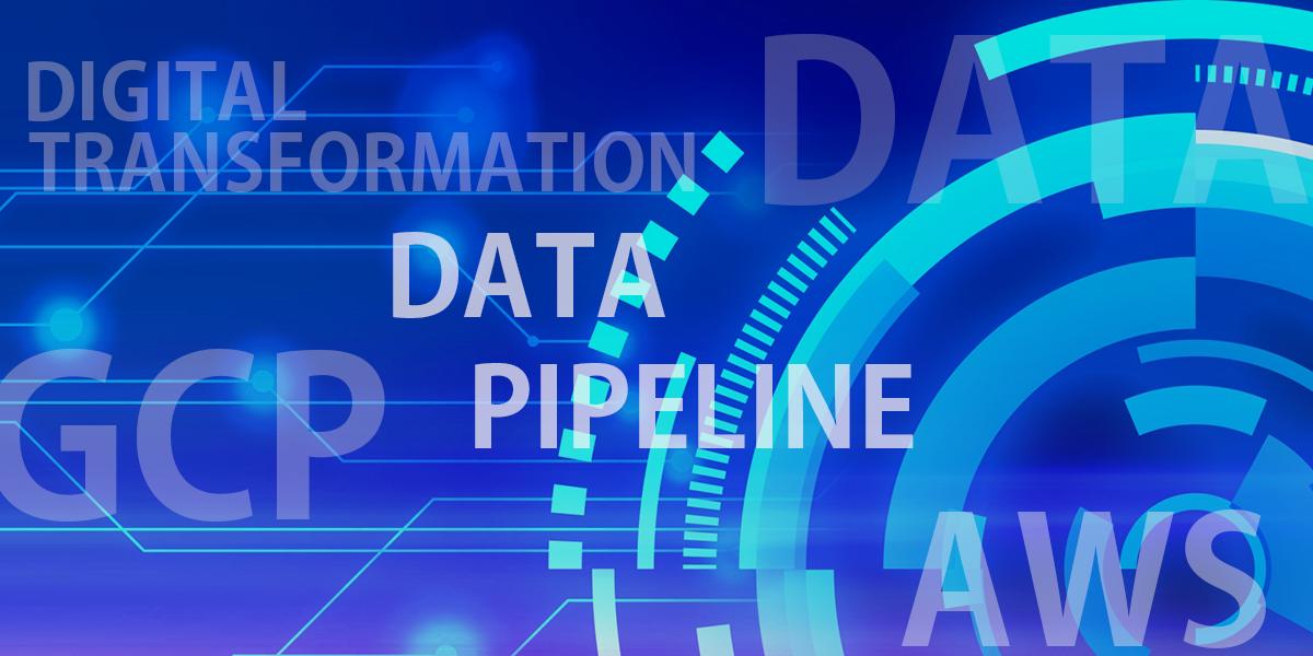 DX推進における、データ活用の重要ポイントとは?|タイトル画像