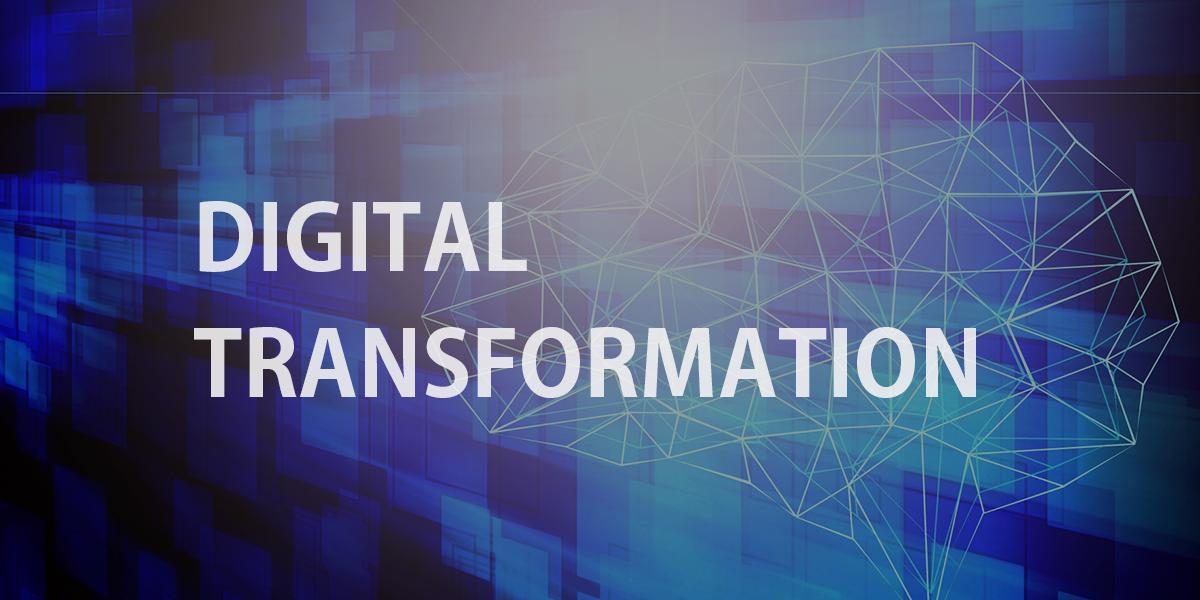 DXを成功させるには? 企業がデジタル競争力を高めるための一歩とは | タイトル画像